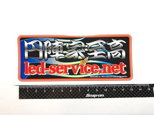 円陣家至高✕レッドサービス イベントステッカーVer1