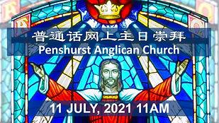 YouTube 11JUL21 11am English Thumbnail.jpg