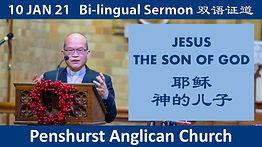 YouTube Sermon Canon Wong Thumbnail copy