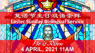 YouTube EasterSunday 04APR21 11am Thumbn