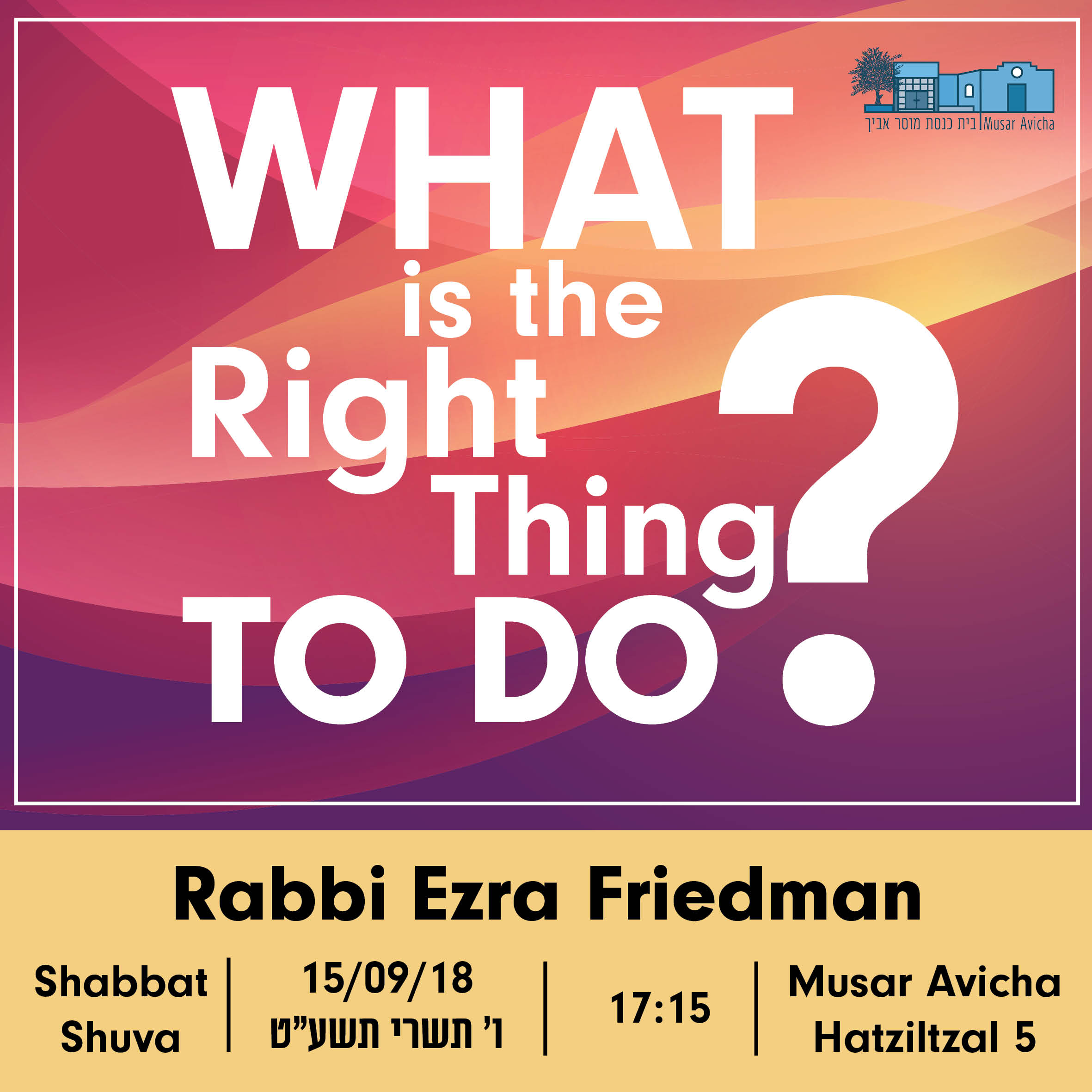 Rabbi talk Shabbat Shuva