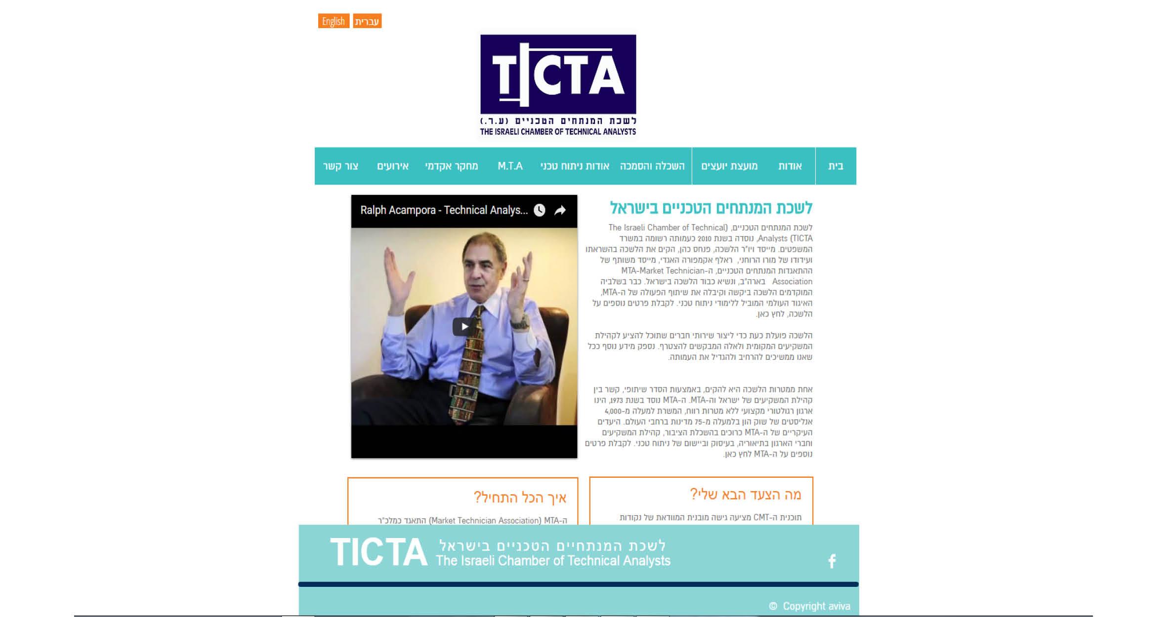 Ticta1