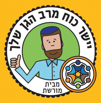 Kindergarten sticker