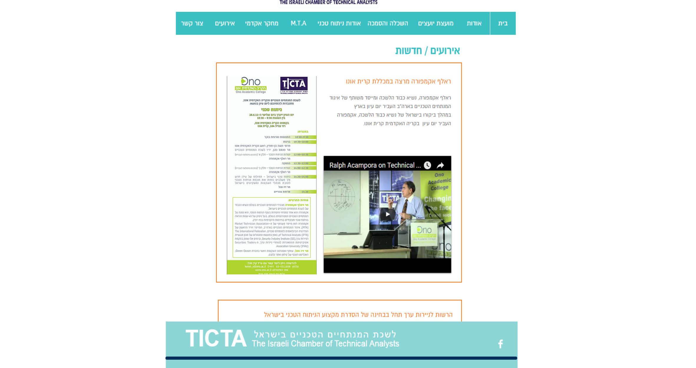ticta5
