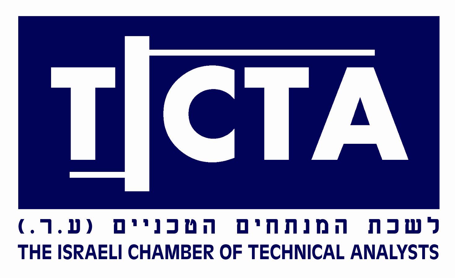 TICTA logo