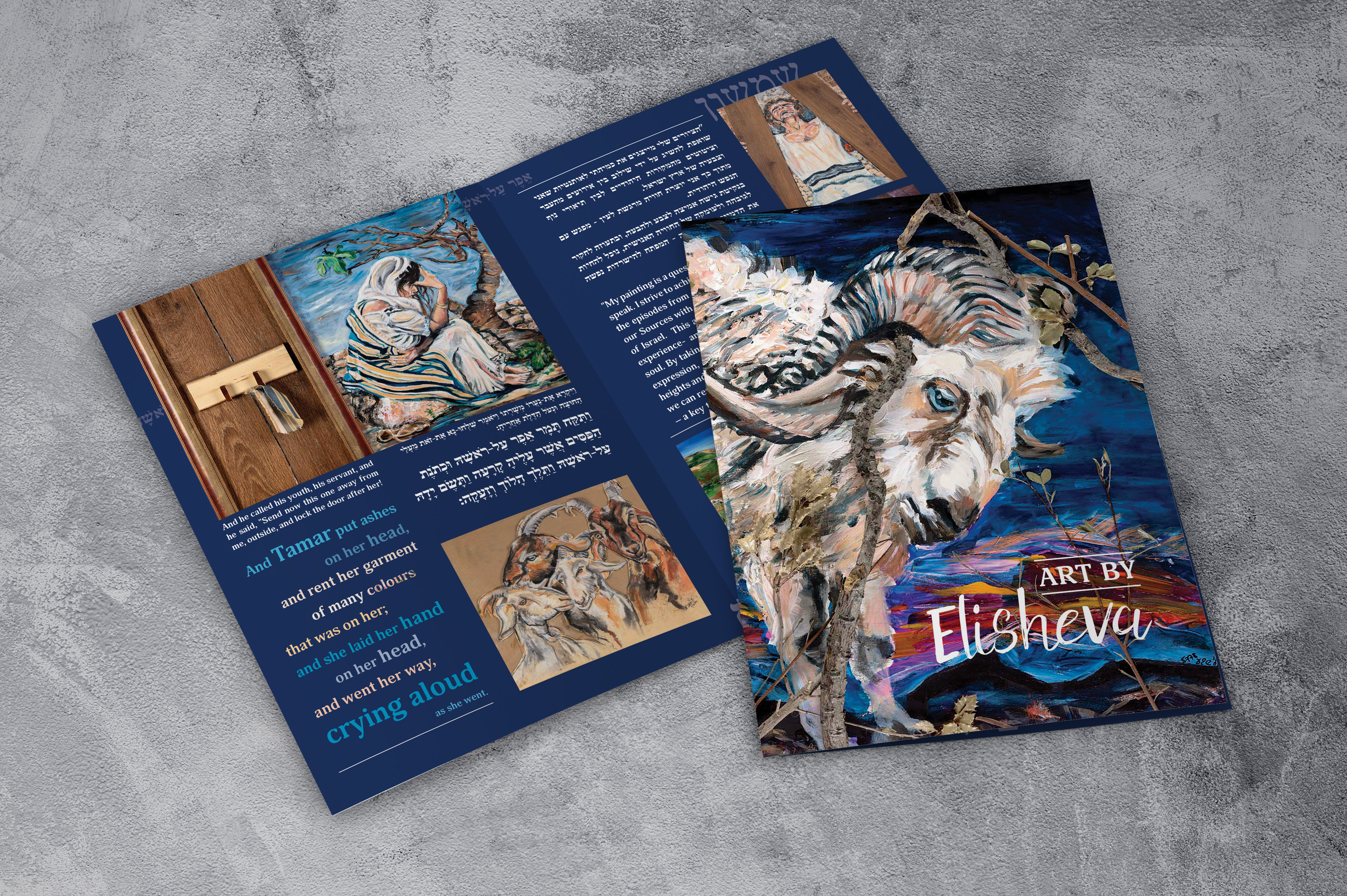 brochure for artist Ellen Horowitz