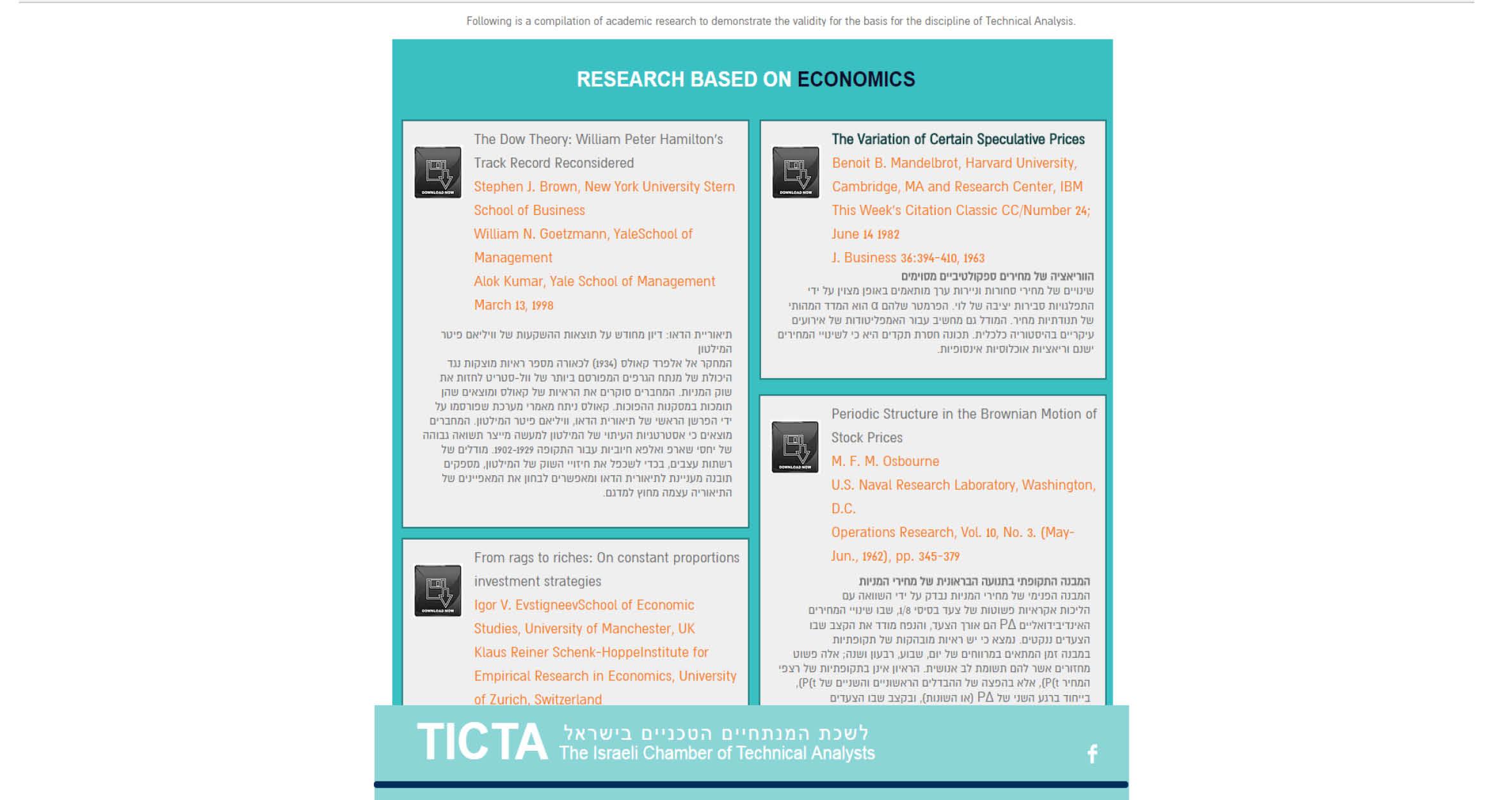 ticta2