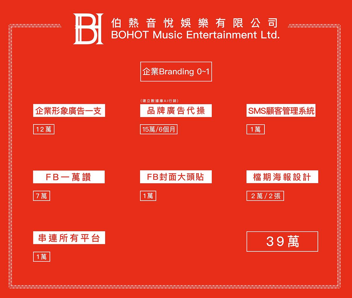 branding 0~1-p1-1107.png