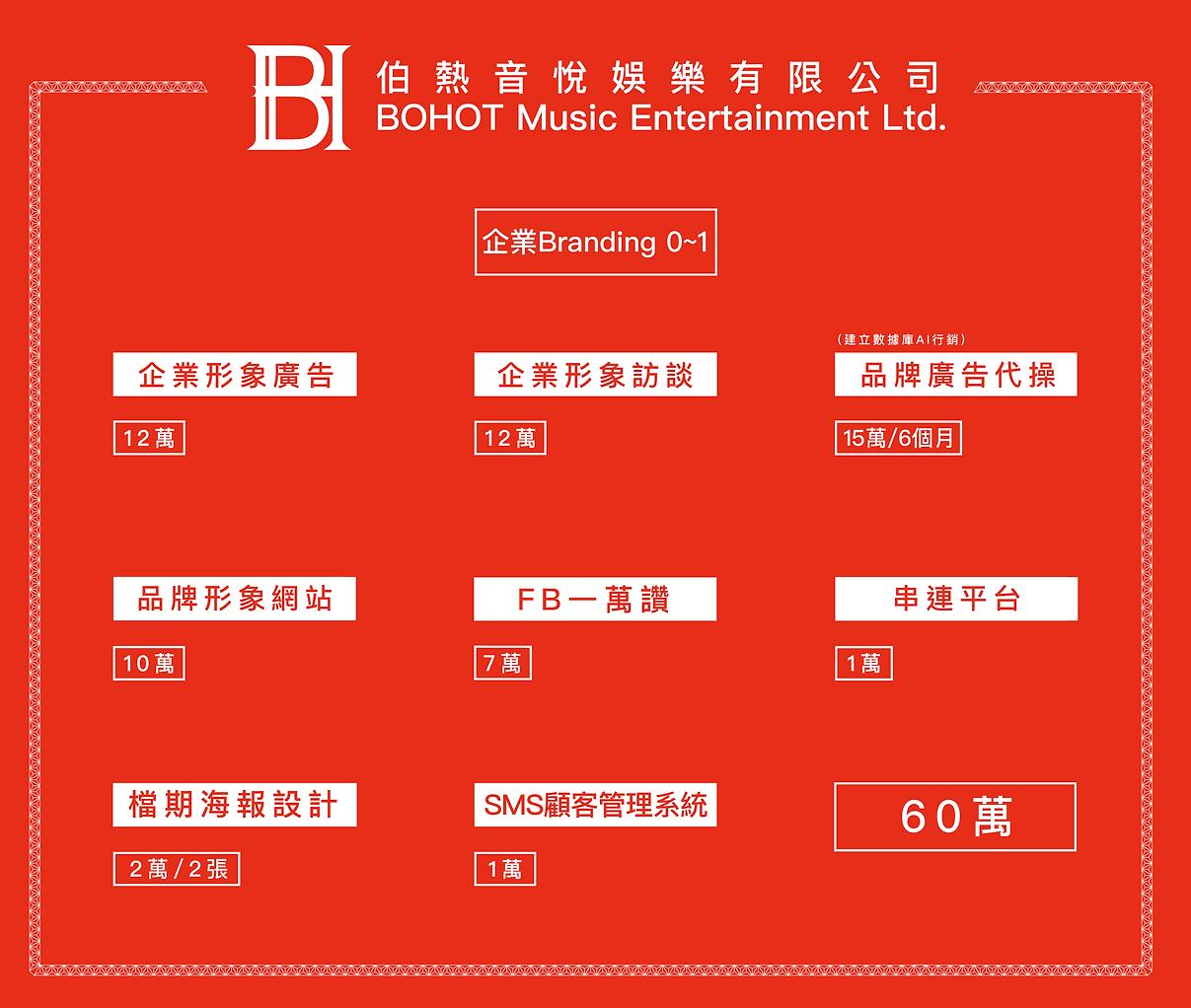 branding 0~1-p2-1107.png