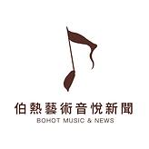 歷屆合作廠商-19.png