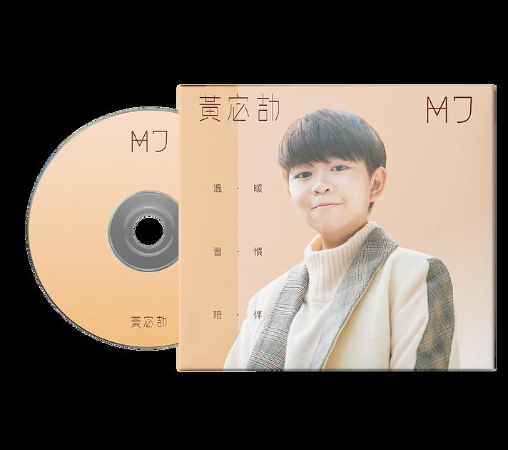 20210601FBMJ數位發行CD.png