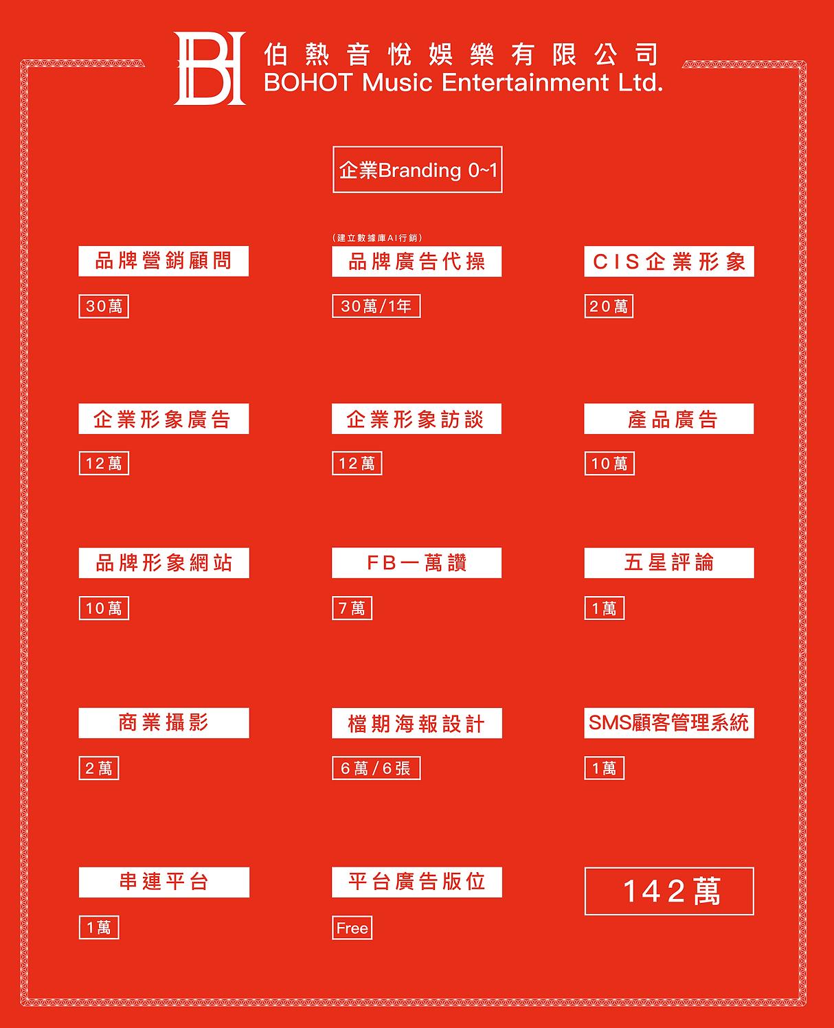 branding 0~1-p3-1107.png