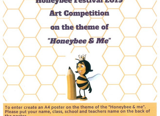 Honeybee Art Winners