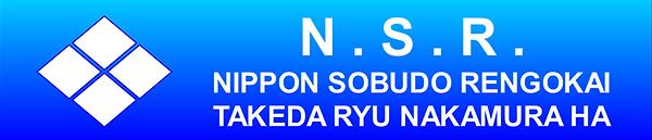 www.TakedaBudo.com