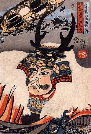 800px-Takeda_Shingen.jpg