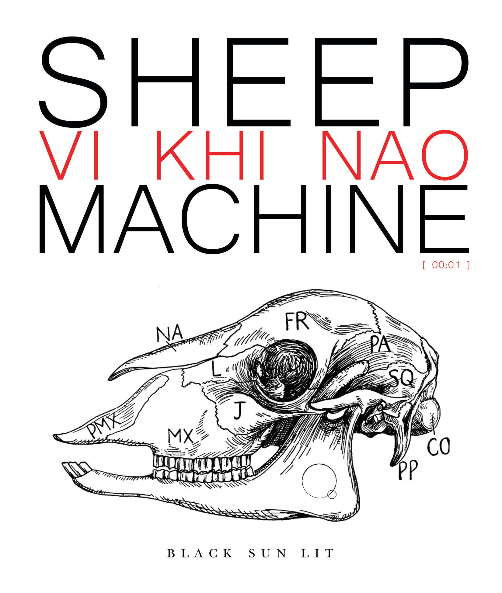 sheep machine (2)
