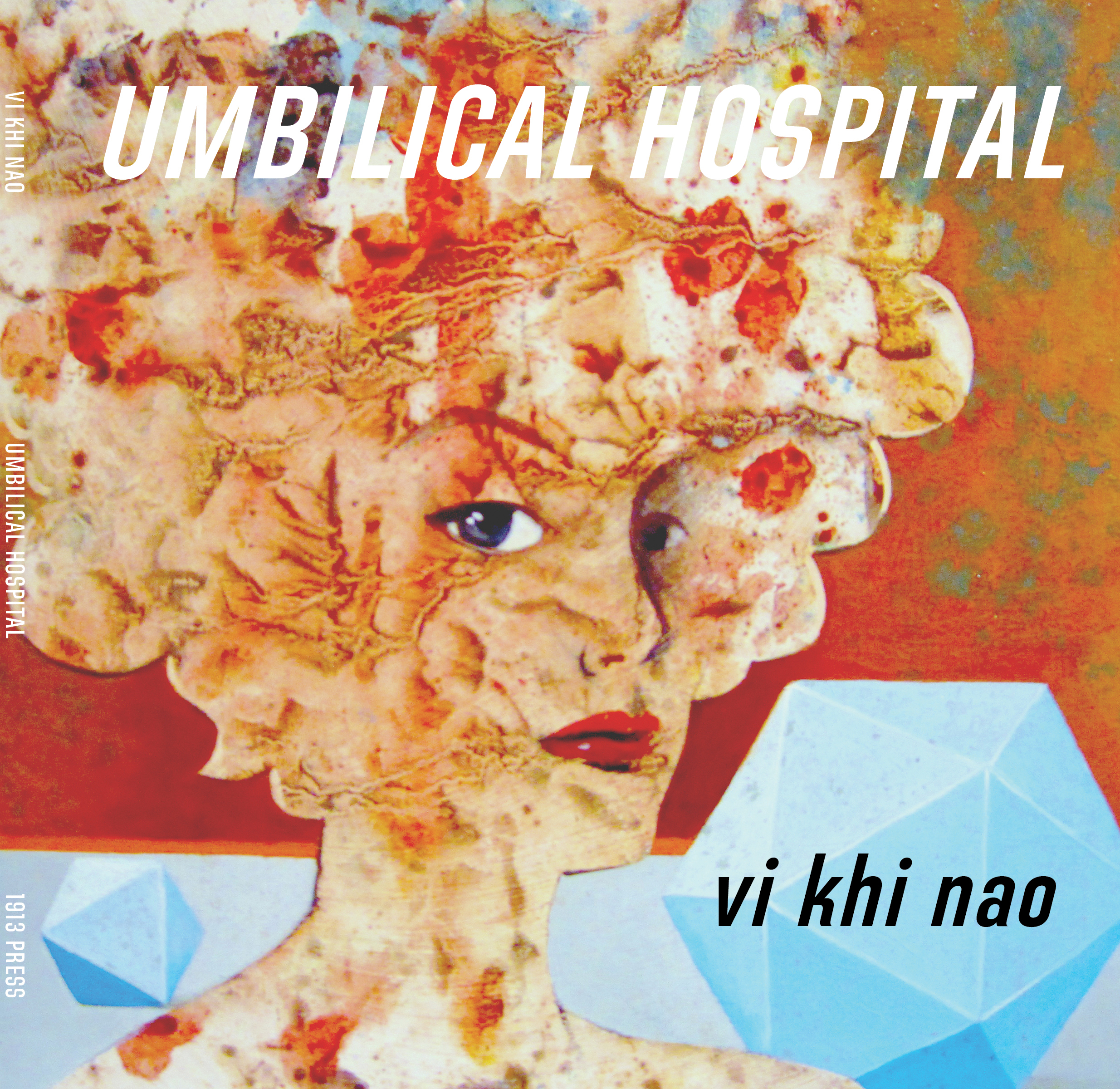 Umbilical Hospital Front w spine copy