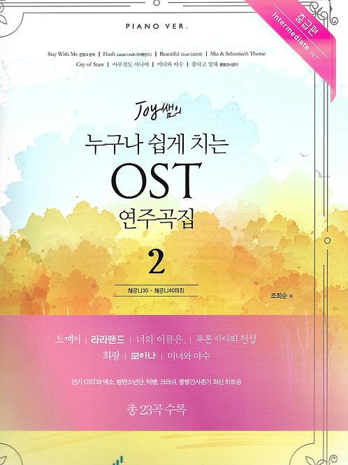 Korean OST Piano (Intermediate Level)