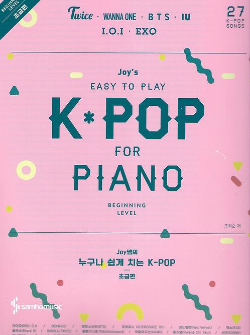 KPOP Beginning Level Piano
