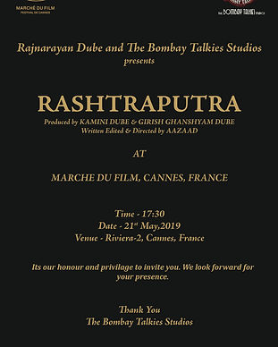 Invitation Marche du film front.jpg