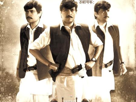 Sanskrit Movie Aham Brahmasmi is the Biggest Film of India by Maharishi Aazaad