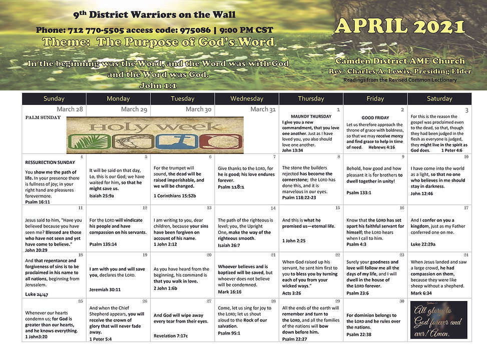 9th District Warrior on the wall calenda