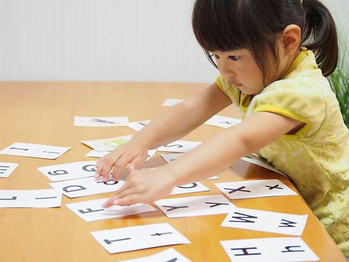 子供が英語を楽しむ
