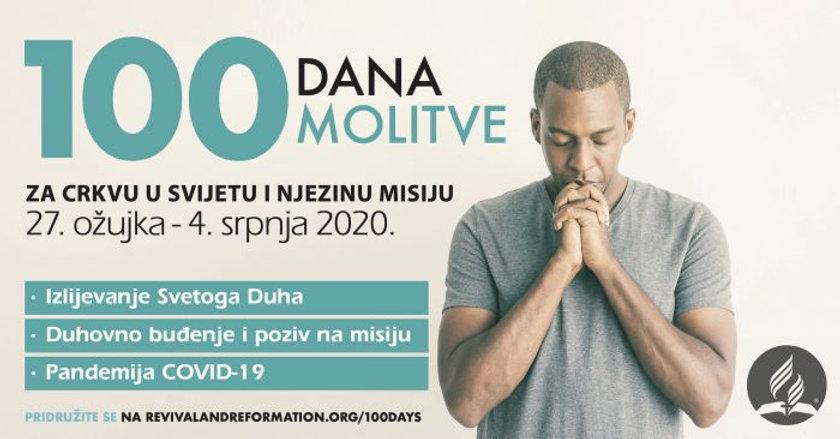 100-dana-molitve-plakat-700x366.jpg