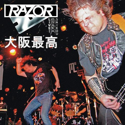 Razor - Live! Osaka Saikou (2020 Music on Vinyl Reissue - Sil