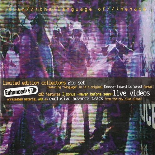 Siam - The Language Of Menace  (2002 Reissue) (2 CD) (Euro Import)