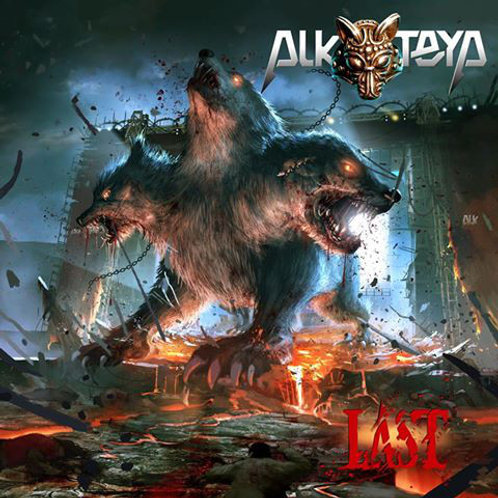 Alkateya - Last (CD) (Euro Import)