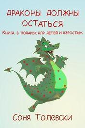 Drache russisch.jpg