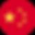 china-4.png