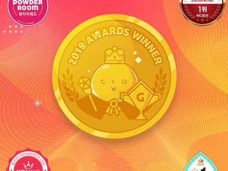 Познакомьтесь с наилучшей продукцией, которая получила награду в Корее!