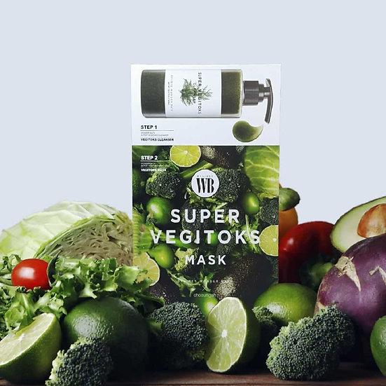 2-х ступенчатая система с детокс-эффектом Super Vegitoks Mask Green