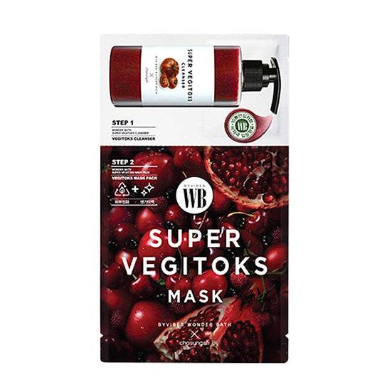 2-х ступенная маска с детокс-эффектом Super Vegitoks Mask Red