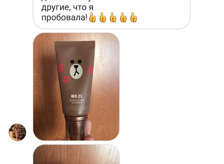 Отзывы Missha M perfect cover BB cream