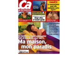 ÇA M'INTÉRESSE - 2009