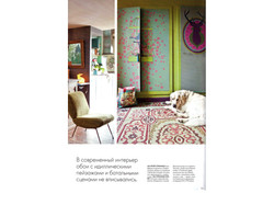 ELLE DECORATION - 2012