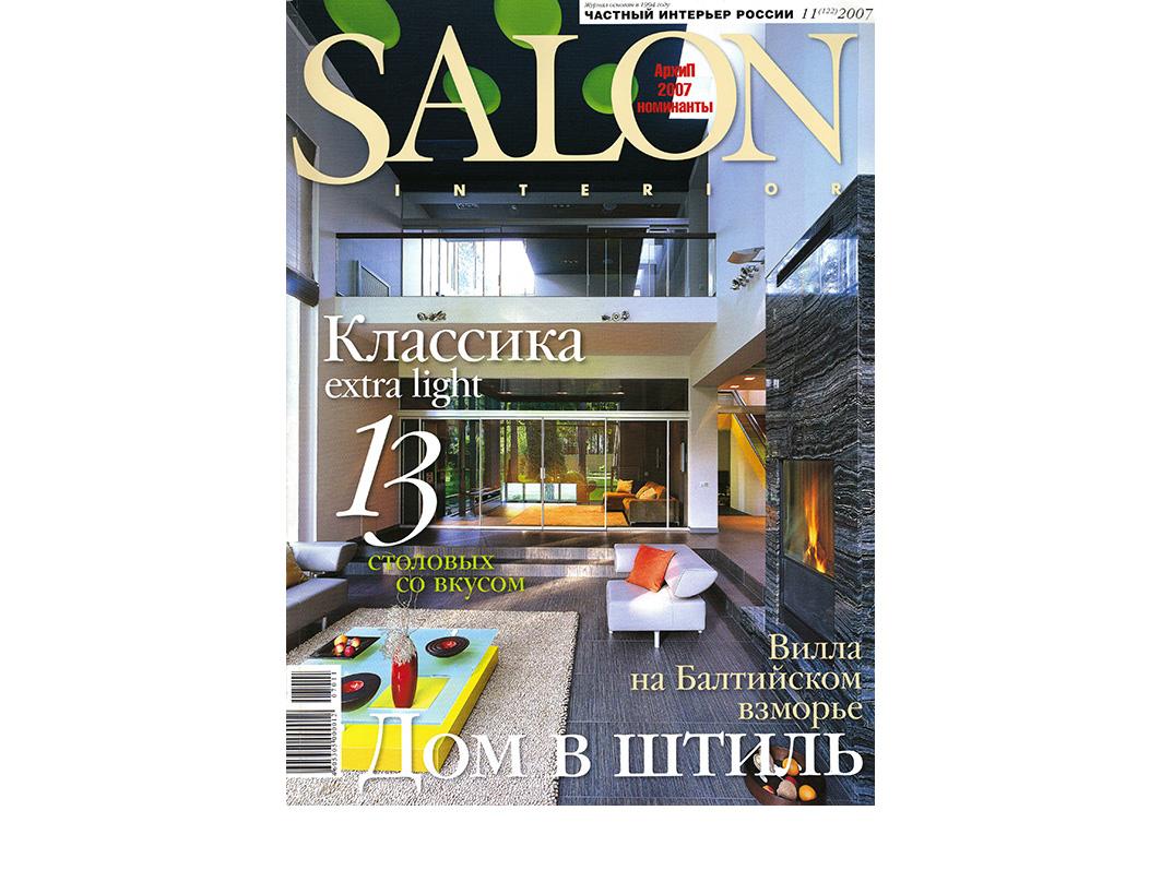 SALON - 2007