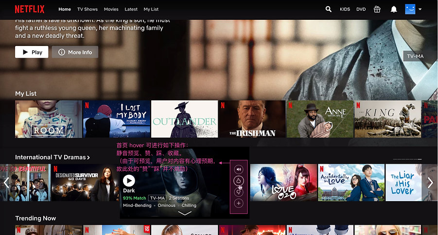 Netflix 0.jpg