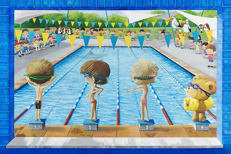 10 Swimmers_SpotTheDiff.jpg
