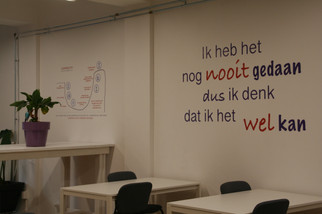 Muursticker Quote