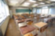 Japan classroom.jpg