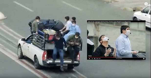 Iran guys 2.jpg