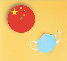 Flags CHINA combo.jpg