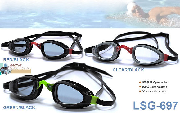 Очки для плавания LSG697