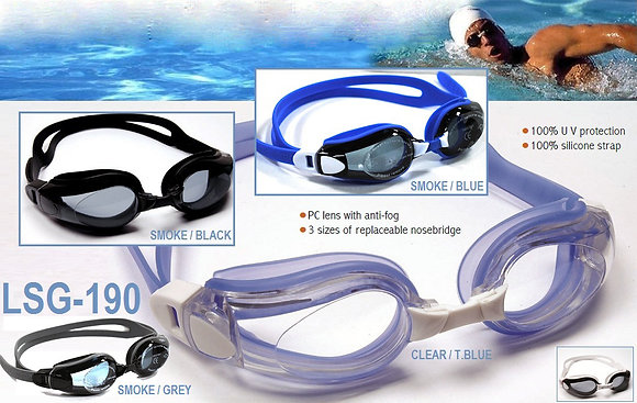 Очки для плавания LSG190