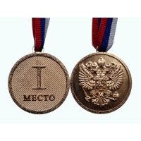 Медаль I место