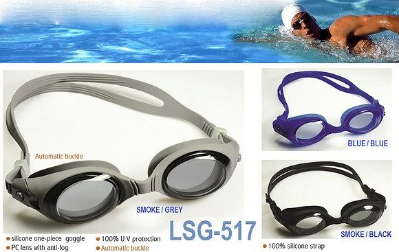 Очки для плавания LSG517